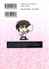Verso de Maji de Watashi ni Koi Shinasai! -6- Volume 6