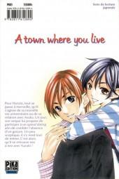 Verso de A town where you live -13- Tome 13