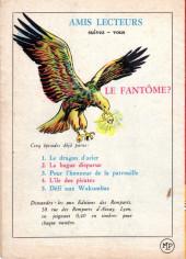 Verso de Mandrake (1re Série - Remparts) (Mondes Mystérieux - 1) -12- Sa majesté s'amuse