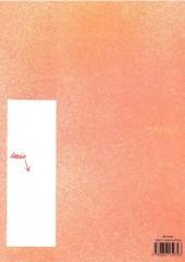 Verso de Les bidochon -1a1994- Roman d'amour