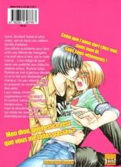 Verso de Love Stage!! -2- Tome 2