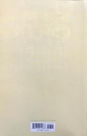 Verso de Saga (Image comics - 2012) -17- Chapter seventeen