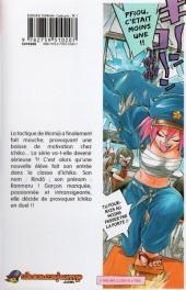 Verso de Witchcraft works -1- Volume 1