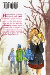 Verso de Hiyokoi -1- Tome 1
