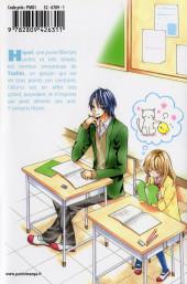 Verso de Hiyokoi -2- Tome 2