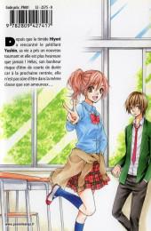 Verso de Hiyokoi -3- Tome 3