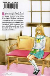Verso de Hiyokoi -4- Tome 4