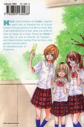Verso de Hiyokoi -5- Tome 5