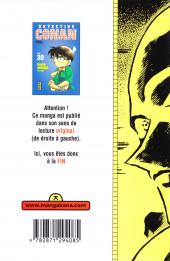 Verso de Détective Conan -30- Tome 30