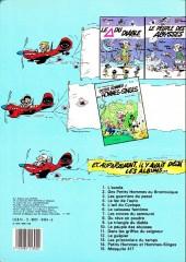 Verso de Les petits hommes -4a1984- Le lac de l'auto