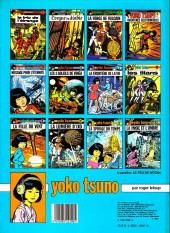 Verso de Yoko Tsuno -10a83- La lumière d'Ixo