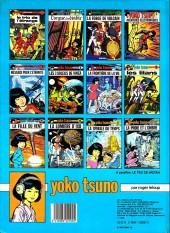 Verso de Yoko Tsuno -12a83- La proie et l'ombre