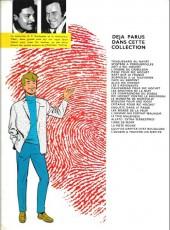 Verso de Ric Hochet -17a1978- Épitaphe pour Ric Hochet