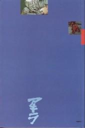 Verso de Akira (Glénat cartonnés en couleur) -1FL91- L'autoroute