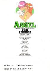 Verso de Angel (U-Jin, en japonais) -3- Volume 3
