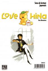 Verso de Love Hina -6- Tome 6