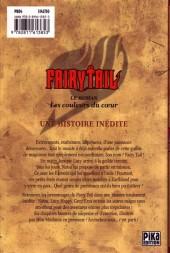 Verso de Fairy Tail -HS1- Les couleurs du cœur