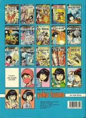 Verso de Yoko Tsuno -5b87- Message pour l'éternité