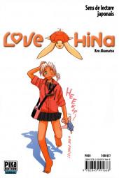 Verso de Love Hina -3- Tome 3
