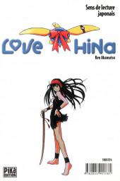 Verso de Love Hina -4- Tome 4