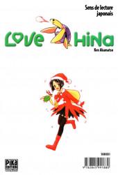 Verso de Love Hina -5- Tome 5