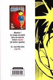 Verso de Détective Conan -75- Tome 75
