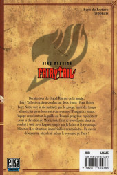 Verso de Fairy Tail -37- Tome 37