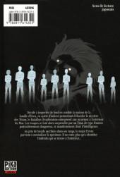 Verso de L'attaque des Titans -7- Tome 7