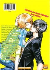 Verso de Love Stage!! -3- Tome 3