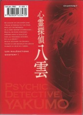 Verso de Psychic Detective Yakumo -7- Tome 7