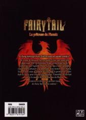 Verso de Fairy Tail -HS2- La prêtresse du Phœnix
