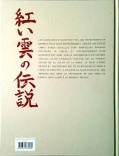 Verso de La légende des nuées écarlates -INTa- Intégrale