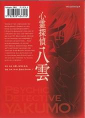 Verso de Psychic Detective Yakumo -8- Tome 8
