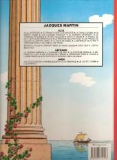Verso de Alix -19a1989- Le cheval de Troie