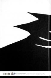 Verso de Batman : Année un -INT f- Année un - Édition 75 ans