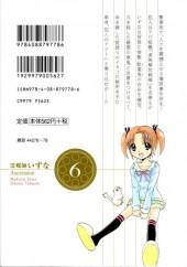 Verso de Reibai Izuna the spiritual medium - Ascension -6- Volume 6