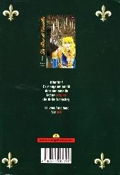 Verso de La rose de Versailles -1- Tome 1