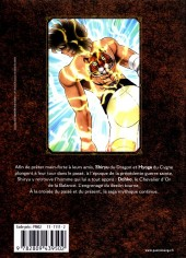 Verso de Saint Seiya Next Dimension -7- Tome 7