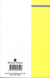 Verso de Tsukasa Hojo recueil -2- Le temps des cerisiers