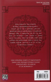 Verso de Yona, princesse de l'aube -1- Tome 1