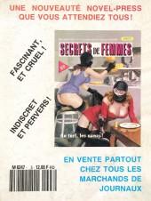 Verso de Les forces du Mal (Novel Press) -3- Dette de sang