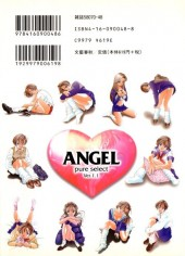 Verso de Angel - Shampoo Colon -1- Angel + H Science Tests - Volume 1