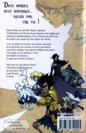 Verso de Les torches d'Arkylon -1- Tome 1