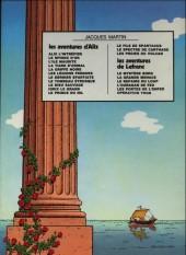 Verso de Alix -2b1979- Le sphinx d'or