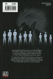 Verso de L'attaque des Titans -8- Tome 8