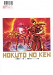 Verso de Hokuto no Ken - Deluxe -5- Tome 5