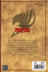 Verso de Fairy Tail -38- Tome 38