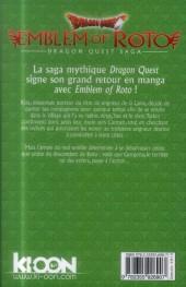 Verso de Dragon Quest - Emblem of Roto -4- Tome 4