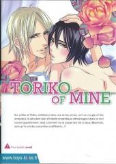 Verso de Toriko of mine