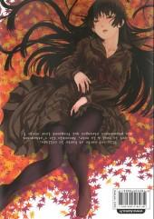 Verso de Dusk Maiden of Amnesia -2- Volume 2